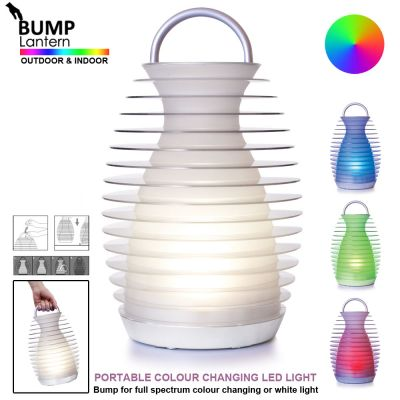 Portable Indoor & Outdoor White and Colour Changing LED Light: MATHMOS BUMP LANTERN